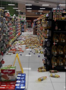 VIDEO YOUTUBE Terremoto in Nicaragua: sisma di magnitudo 6.1