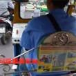 Conducente taxi rallenta e.. scippatori rubano borsa5