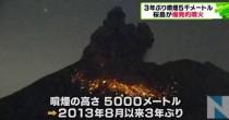YOUTUBE Eruzione vulcano Sakurajima: fulmini nel pennacchio di cenere
