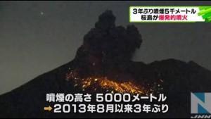 Eruzione vulcano Sakurajima: fulmini nel pennacchio di cenere