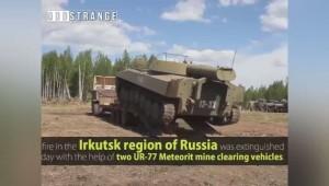 Incendio nel bosco, l'esercito russo lo spegne6