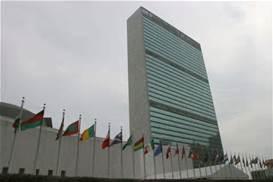 Il palazzo dell' Onu