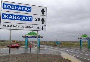 Peste bubbonica in Russia: bimbo contagiato. Persone in quarantena