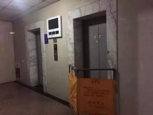 Cina, precipita ascensore: 8 morti