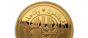 Dinaro d'oro: la moneta Isis comincia a circolare (139 $ l'una)