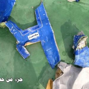 EgyptAir, mistero: scatole nere non hanno registrato ultimi minuti di volo