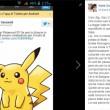 """""""Pokemon catturato, se non lo rilascio è tortura?"""". Tweet poliziotto fa indignare Ilaria Cucchi01"""