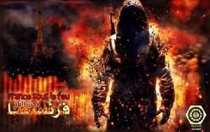 """Isis, simpatizzanti minacciano sul web: """"Nizza prove generali per Roma"""""""