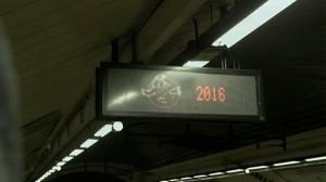 Guarda la versione ingrandita di YOUTUBE Metro fantasma a Madrid: si sente arrivare ma sono i Ghostbusters