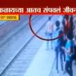 VIDEO YOUTUBE Ragazzo si getta sotto il treno in arrivo: pendolari sotto shock