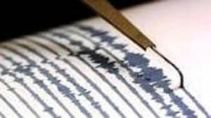 Terremoto, scossa magnitudo 3 tra Avellino e Foggia
