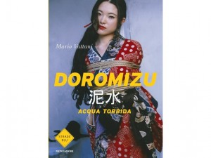 """Nelle viscere di Tokyo, vizio e degrado: """"Doromizu"""", acqua torbida"""