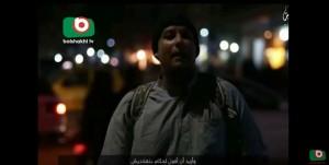 Guarda la versione ingrandita di YOUTUBE Isis, nuovo video: