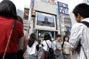 Guarda la versione ingrandita di Giapponesi durante il messaggio alla nazione di Akihito  EPA/KIYOSHI OTA