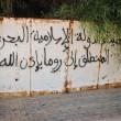 "Isis, frase choc sul muro: ""Sirte3"