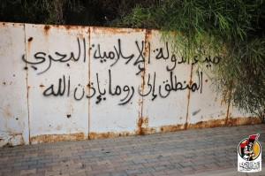 Guarda la versione ingrandita di Libia, nel covo Isis documenti su terroristi in Italia (nella foto Ansa, le minacce all'Italia sui muri di Sirte)