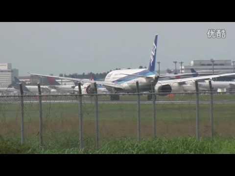Motore Boeing esplode durante il decollo7