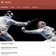 Rio 2016, scherma (Garozzo): streaming-diretta tv, dove vedere Olimpiadi