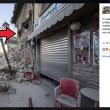 """Terremoto, Gherardo Gotti ingegnere, su Fb: """"Ecco i lavori sospetti"""" FOTO 6"""