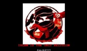 Guarda la versione ingrandita di Bisceglie, hacker islamici su sito scuola: