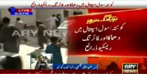 Guarda la versione ingrandita di YOUTUBE Pakistan: bomba a ospedale Quetta, oltre 30 morti