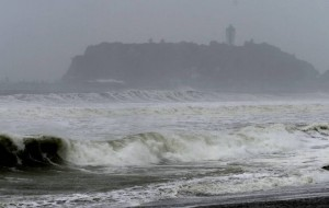 Guarda la versione ingrandita di YOUTUBE Giappone, arriva tifone Mindulle: morti, 500 voli cancellati