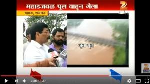 Guarda la versione ingrandita di YOUTUBE India: crolla ponte a Mahad, morti e...