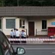 YOUTUBE Isis in Russia: assalto a stazione polizia con pistole e accette2