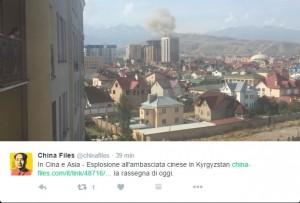 Kyrgyzstan: attentato a ambasciata cinese: un morto, è il kamikaze