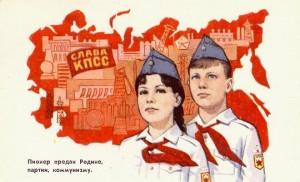 """Russia, nasce """"l'Esercito dei bambini"""""""