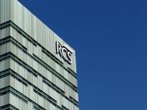 La sede di Rcs Mediagroup