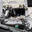 Terremoto Amatrice, hotel Roma: estratto un cadavere, trovati altri 3