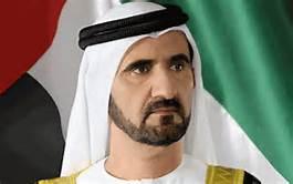 Lo sceicco Mohammed bin Rashid al-Maktoum