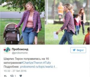 Guarda la versione ingrandita di Charlize Theron obesa FOTO: ecco perché è ingrassata