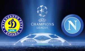 Dinamo Kiev-Napoli streaming live, guarda la partita
