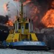 YOUTUBE Golfo Messico, petroliera esplode: 150mila barili in fiamme 6