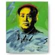 Mao Zedong, quaranta anni fa moriva5