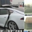 Tesla senza pilota, nuovo incidente mortale in Cina7