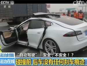 YOUTUBE Tesla senza pilota, nuovo incidente mortale in Cina89
