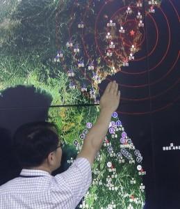 Guarda la versione ingrandita di Terremoto Corea del Sud: scossa magnitudo 5.4