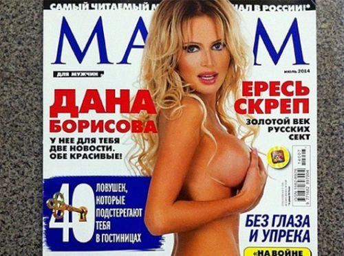 Dana Borisova hackerata come Diletta Leotta: online foto private4