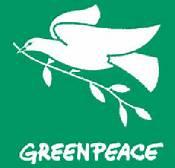 Un logo di Greenpeace