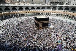 La Khana-e-Kaaba
