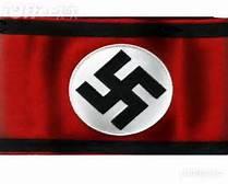 Una svastica nazista