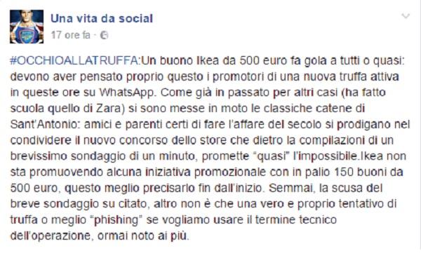 Bufala buono Ikea da 500 euro: occhio alla truffa su Whatsapp02