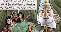 Scrittore ucciso in Giordania per vignetta blasfema Islam