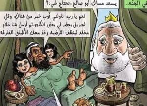 Nahed Hattar, scrittore assassinato in Giordania. Condivise vignetta blasfema per Islam