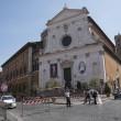 San Pietro, si apre grossa voragine FOTO. Colpa di una tubatura rotta 4