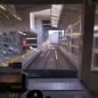 Suicidio sotto treno in corsa: impatto visto dalla sala macchine 01
