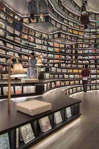 Cina, l'incredibile libreria a pareti circolari 11